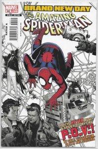 Amazing Spider-Man (vol. 2, 1998) #564 FN/VF (Brand New Day) Slott/Siqueira