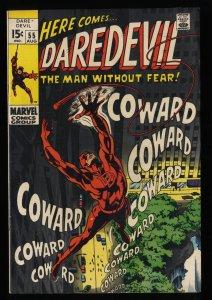 Daredevil #55 VF- 7.5 Marvel Comics