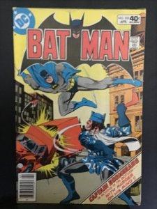 Batman #322 (1980) High-grade Captain Boomerang, Cat Woman key! VF wow,