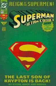 Action Comics #687CS VF/NM; DC | save on shipping - details inside