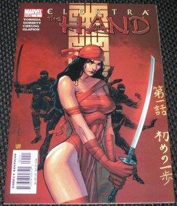 Elektra: The Hand #1 (2004)