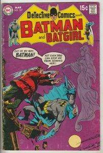 Detective Comics # 397 Strict FN+ Mid-High-Grade Neal Adams, Batgirl solo story