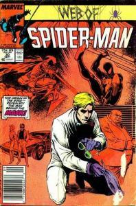 Web of Spider-Man (1985 series) #30, VF+ (Stock photo)