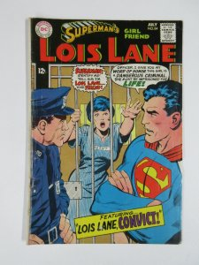 LOIS LANE 84 GOOD July 1968