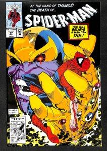 Spider-Man #17 (1991)