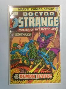 Doctor Strange #7 (1975 2nd Series) 4.0 VG
