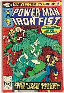 POWER MAN & IRON FIST#66 FN/VF 1980 MARVEL BRONZE AGE COMICS