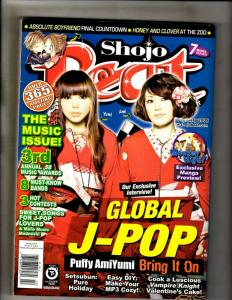 Lot Of 4 Shojo Beat Manga Comic Book Magazines Februar April May 08 July 07 J362