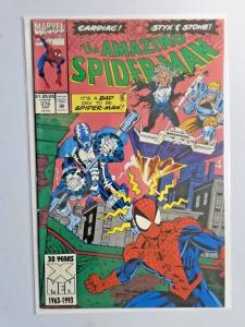 Amazing Spider-Man #376 - see pics - 6.0 - 1993