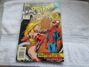 1995 MARVEL COMICS THE AMAZING SPIDERMAN # 397