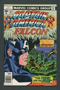 Captain America #207 (6.5 FN+  March 1977)
