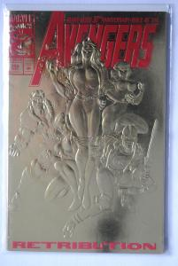 The Avengers, 366, Gold Foil
