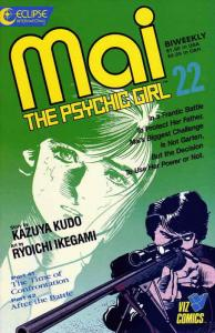 Mai, the Psychic Girl #22 VF/NM; Eclipse | save on shipping - details inside