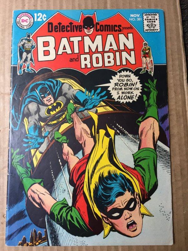 Detective Comics #381 (1968)