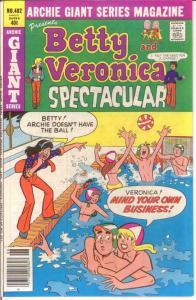 ARCHIE GIANT SERIES (1954-1992)482 VF-NM  BETTY & VERON COMICS BOOK