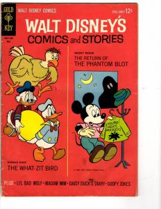 5 Walt Disney's Comics & Stories Gold Key Books # 24/8 35/6 23/2 30/8 33/8 J207