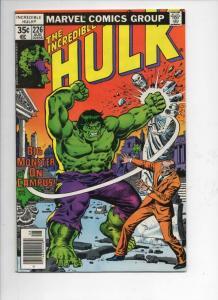 HULK #226, VF+, Incredible, Bruce Banner, Campus Monster, 1968 1978, Marvel