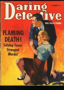 DARING DETECTIVE OCT 1938-TRUE CRIME-FLAMING DEATH-GOOD GIRL ART-GD G