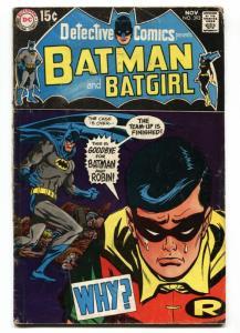 Detective Comics  #393 1969-DC Batman Robin Batgirl