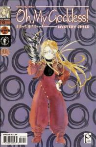 Oh My Goddess! Part XI #10 VF/NM; Dark Horse | save on shipping - details inside