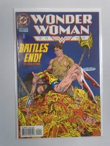 Wonder Woman (2nd Series) #104, 6.0 (1995)