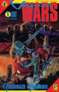 Venus Wars, The #1 VF/NM; Dark Horse | save on shipping - details inside