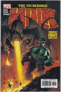 Incredible Hulk #79 (2005)