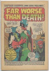 Captain America   vol. 1   #116 (no front cover)
