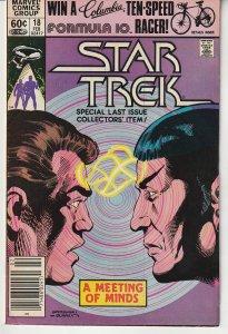 Star Trek(Marvel) # 18 Alien Civilization Intervention !