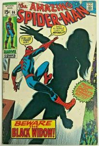 AMAZING SPIDER-MAN#86 VG 1970  MARVEL BRONZE AGE COMICS