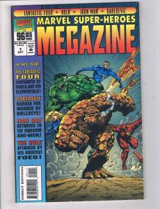 Marvel Super-Heroes Megazine #1 VF/NM Marvel Comics Comic Book Oct 1994 DE44