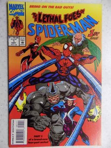 Lethal Foes of Spider-Man #1 (1993)