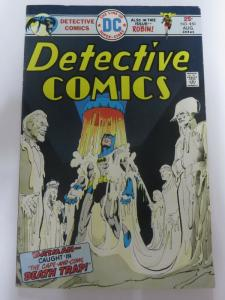 DETECTIVE 450 VERY FINE August 1975