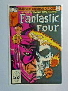 Fantastic Four #257 Direct 1st Series 8.0 VF (1983)
