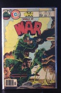 War #11 (1979)
