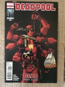 Deadpool #53 (2012)