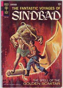 Fantastic Voyages of Sinbad, The #2 (Dec-69) FN- Mid-Grade Sinbad the Sailor