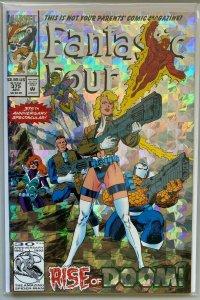Fantastic four #375 8.0 VF (1993)