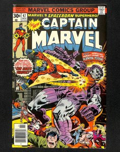 Captain Marvel #47 (1976)