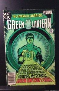 Green Lantern #155 (1982)