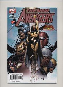 New Avengers #10 (2005)