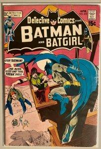 Batman and Batgirl h2o stains+damage #410 3.0 GD/VG (1971)