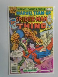 Marvel Team-Up #47 6.0/FN (1976)
