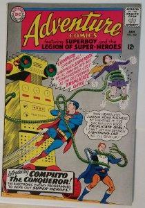 Adventure Comics #340 (1966)