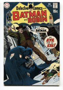 Detective Comics  #394 1969-DC Batman Robin Batgirl COMIC BOOK