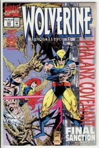 WOLVERINE #85, NM, X-men, Deluxe,1988, Adam Kubert, more in store