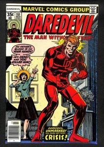 Daredevil #151 (1978)