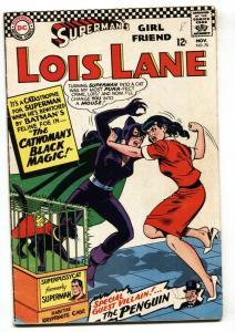 SUPERMAN'S GIRLFRIEND LOIS LANE #70 comic book 1st Silver-Age Catwoman vg