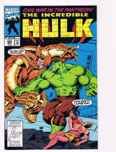 The Incredible Hulk # 405 Marvel Comic Books Awesome Issue Modern Age WOW!!! S29