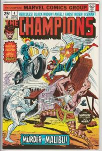 Champions, The #4 (Mar-76) NM Super-High-Grade Ghost Rider, Hercules, Black W...